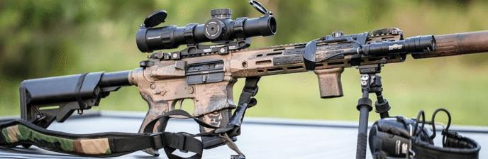 1-inch-scope-lpvo