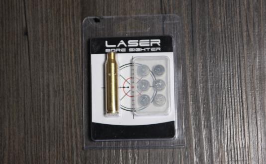 midten 223 laser bore sight packaging