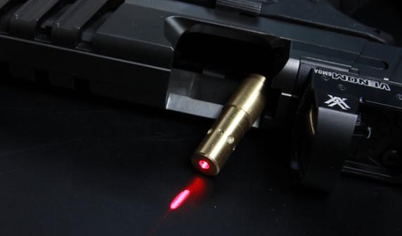 midten 9mm laser boresight for zeroing
